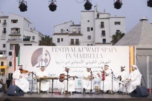 Grupo musical Kuwaití